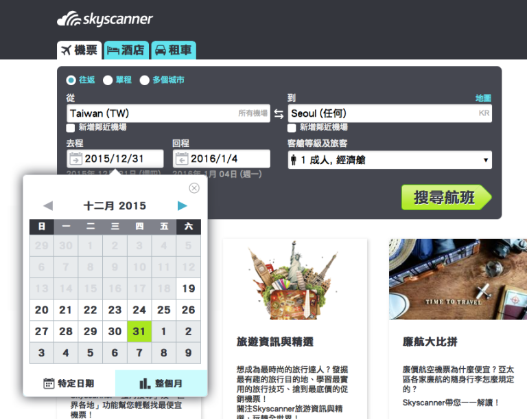 Screenshot 2015-12-19 00.35.19