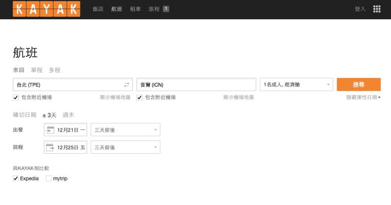 Screenshot 2015-12-19 01.19.43