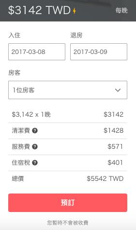 screenshot-2017-02-21-18-30-34
